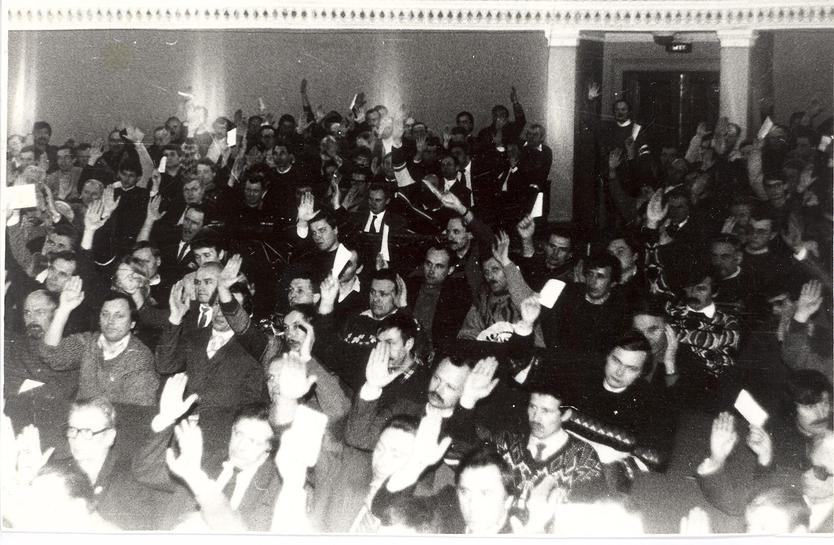 Устаноўчы сход Мінскай гарадской рады БЗВ у Палацы прафсаюзаў. 1993 год.