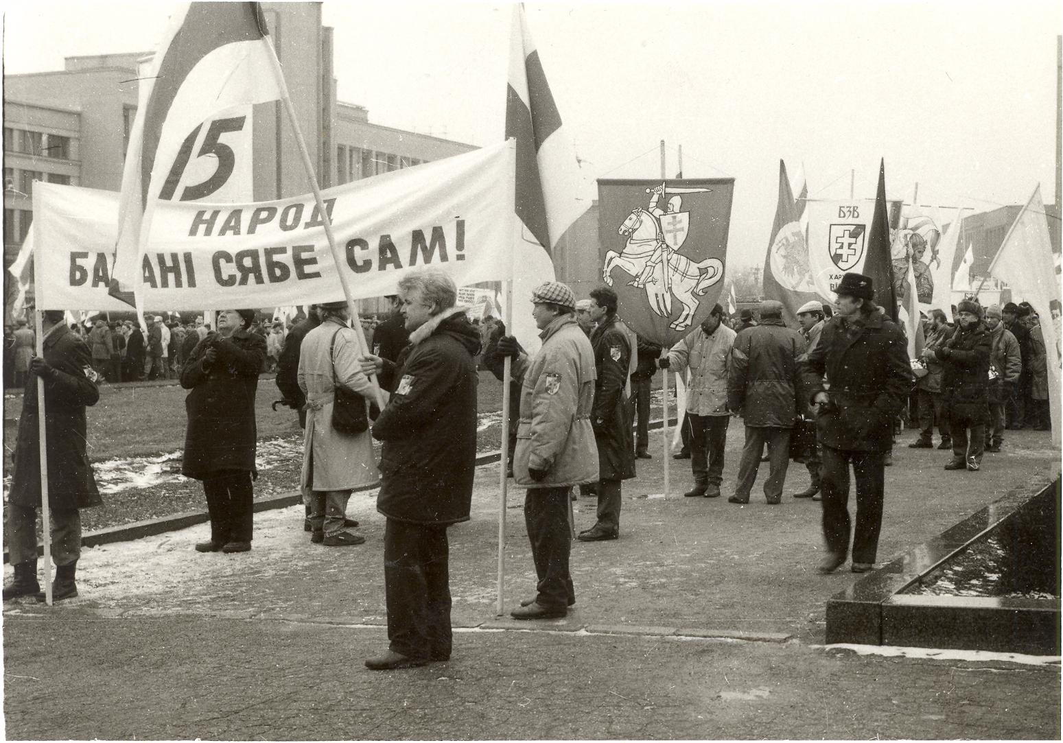 Пачатак маршу БЗВ з нагоды 75-й гадавіны БНР. 21 сакавіка 1993 года.