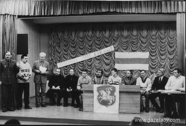 Устаноўчы сход суполкі БЗВ Фрунзенскага раёна.