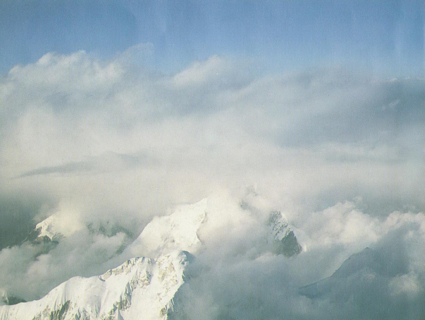 Виды на север с вершины Главная Канченджанга