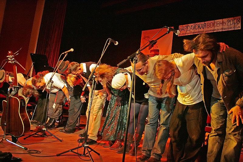 На канцэрце «Народнага альбома» на Бардаўскай восені, 2008 год