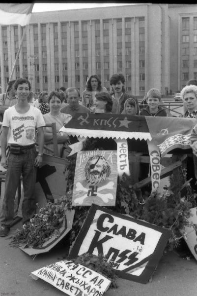 Пахаванне КПБ-КПСС