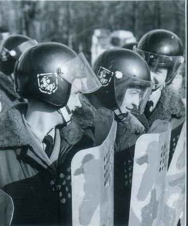 На шлемах яшчэ былі «Пагонькі». 24 сакавіка 1996 года