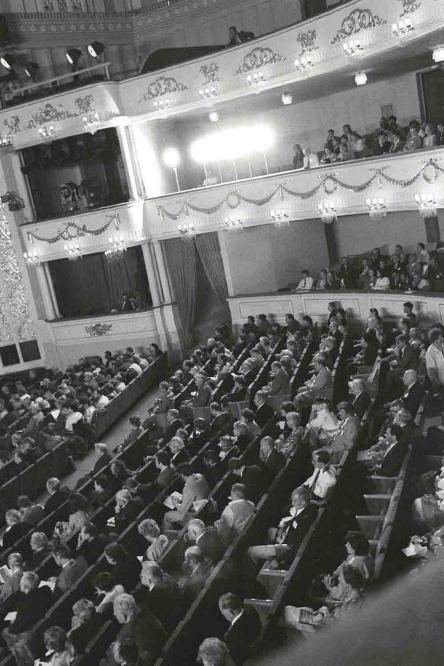 Зала тэатра оперы і балета, дзе праходзіў З'езд.