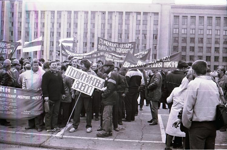 Мітынг у красавіку 1991 на плошчы Леніна, сайт http://vytoki.net/