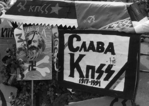 Мiтынг 'Пахаванне КПБ' (24 жнiўня 1991 года, vytoki.net)