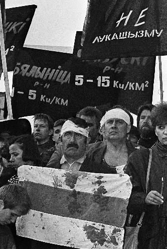 Чарнобыльскі шлях 1996-га году. Фота Сяргея Брушко