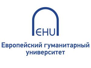 1992_ehu