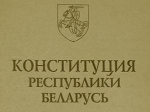 1994_konsti