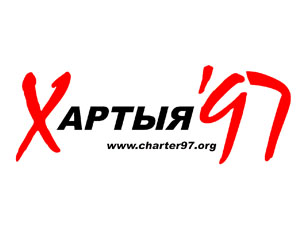 1997_charter