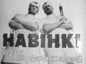 1998_navinki